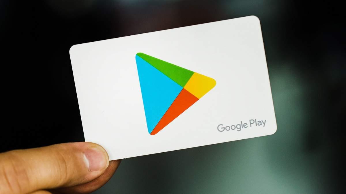 Google послабить свій контроль над Android-пристроями: деталі