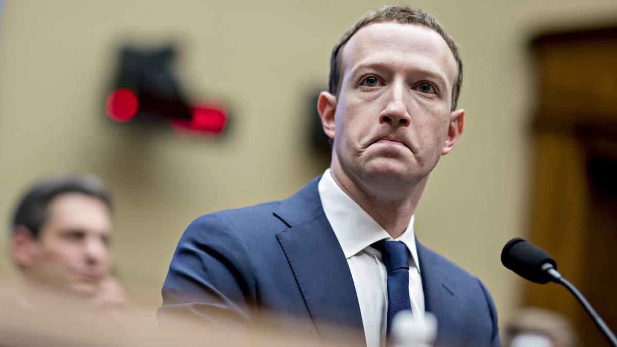 """Facebook вносить користувачів до """"чорного списку"""" за погрози Марку Цукербергу"""