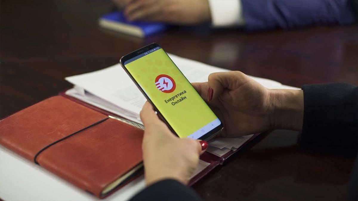 В Украине создали приложение, которое позволяет проверить правильность суммы в платежках