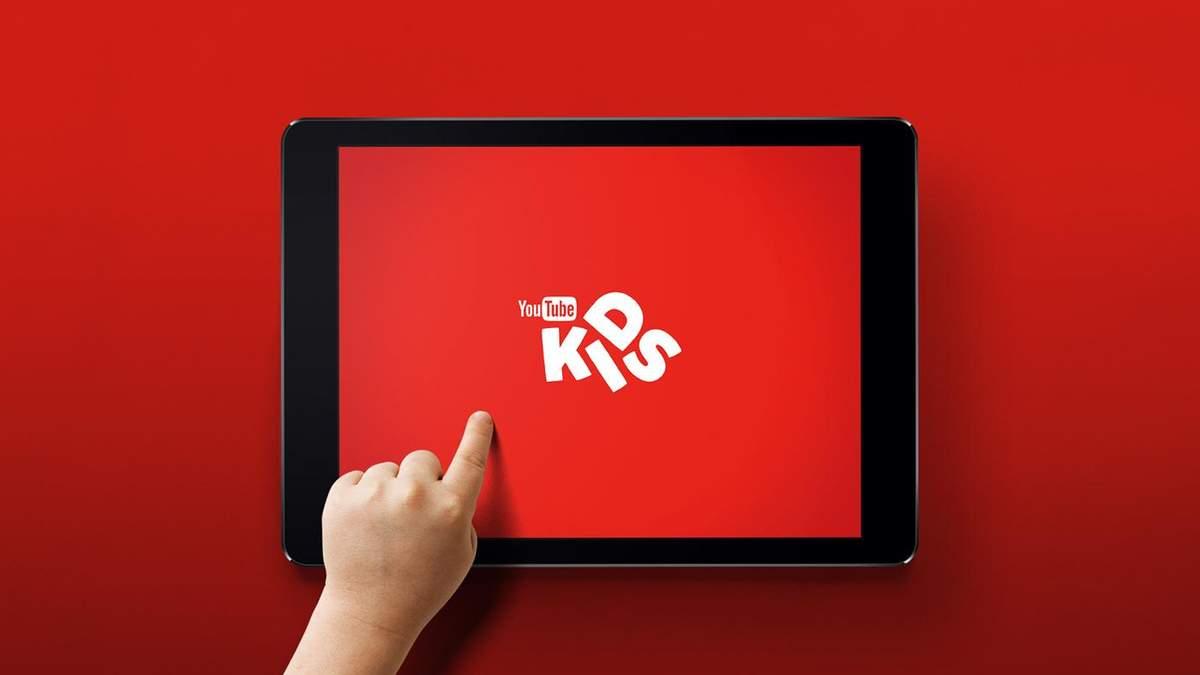 В Україні запрацював безкоштовний додаток YouTube Kids