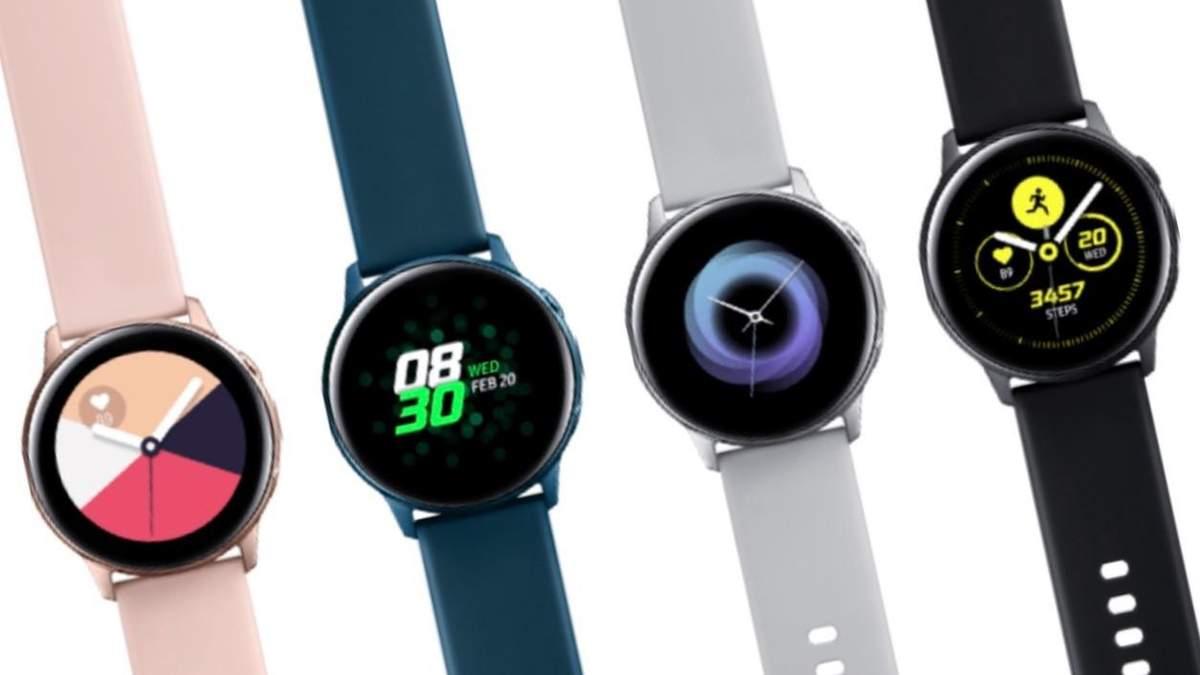 Galaxy Watch Active: цена в Украине
