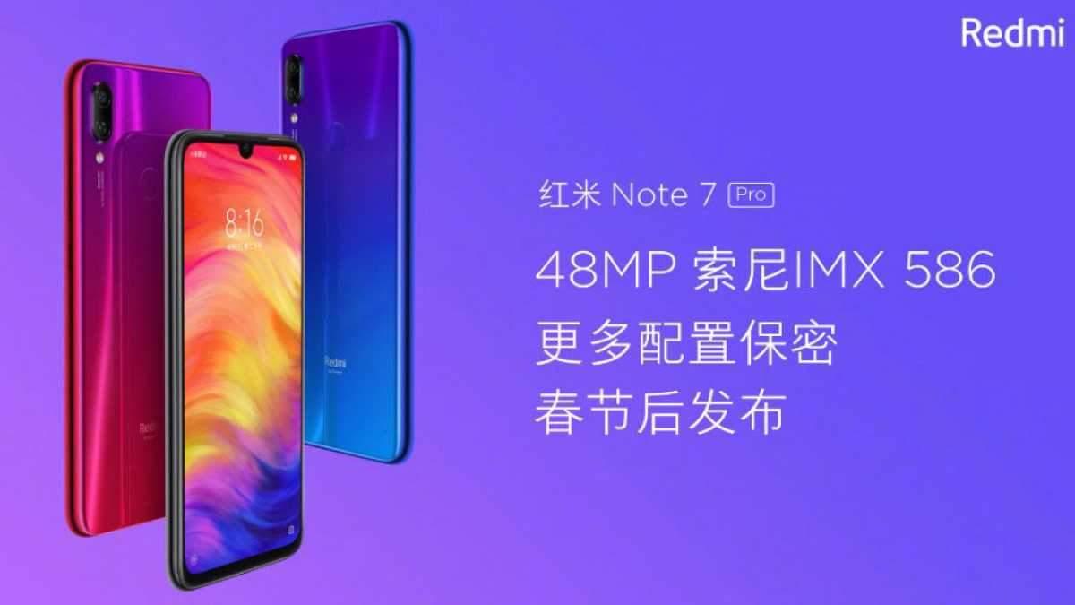 Смартфон Xiaomi Redmi Note 7 Pro представлять  наступного тижня