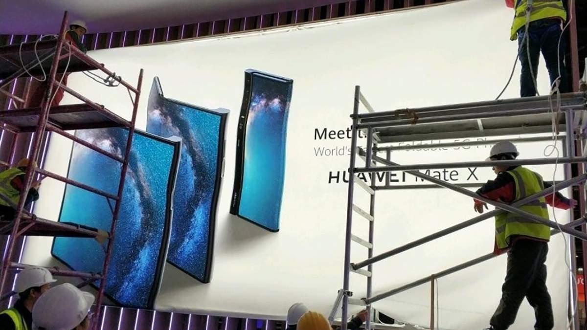 Huawei Mate X: особливості та дата анонсу гнучкого смартфона