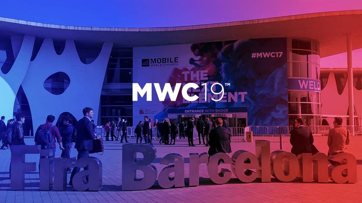 Определили лучший смартфон выставки MWC 2019