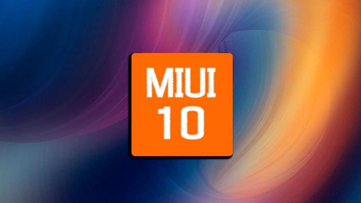 Фирменная оболочка Xiaomi MIUI 10 получит новые функции: перечень