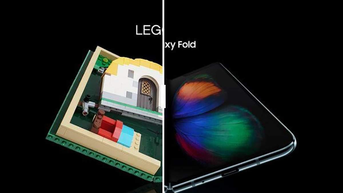 Lego спародировала Samsung Galaxy Fold, создав собственный гаджет-конструктор