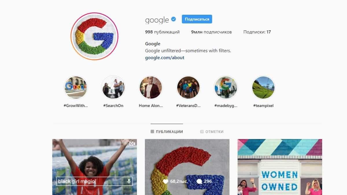 Instagram-аккаунт Google поставил на аватар работу украинской пенсионерки