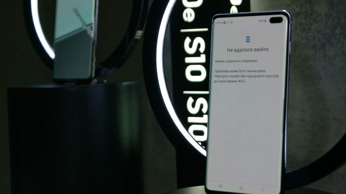 Ненадійний захист: Samsung Galaxy S10 прийняв фото на іншому смартфоні за власника