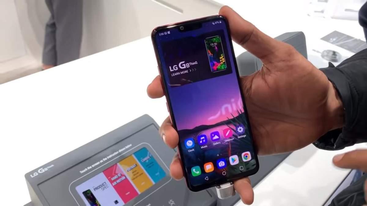 LG G8 ThinQ: дата виходу та ціна