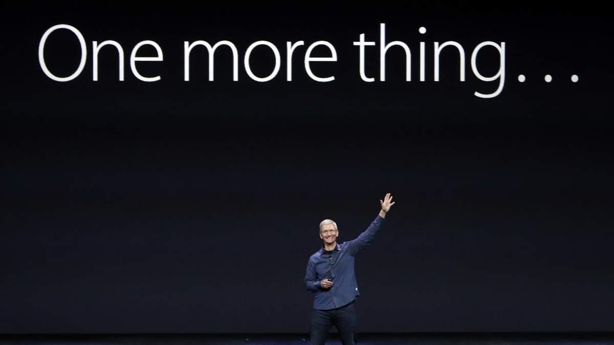 З'явилась дата презентації Apple у березні: що представлять