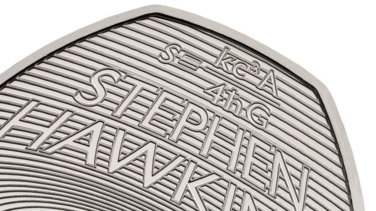 Выпустили монету в честь Стивена Хокинга: как она выглядит