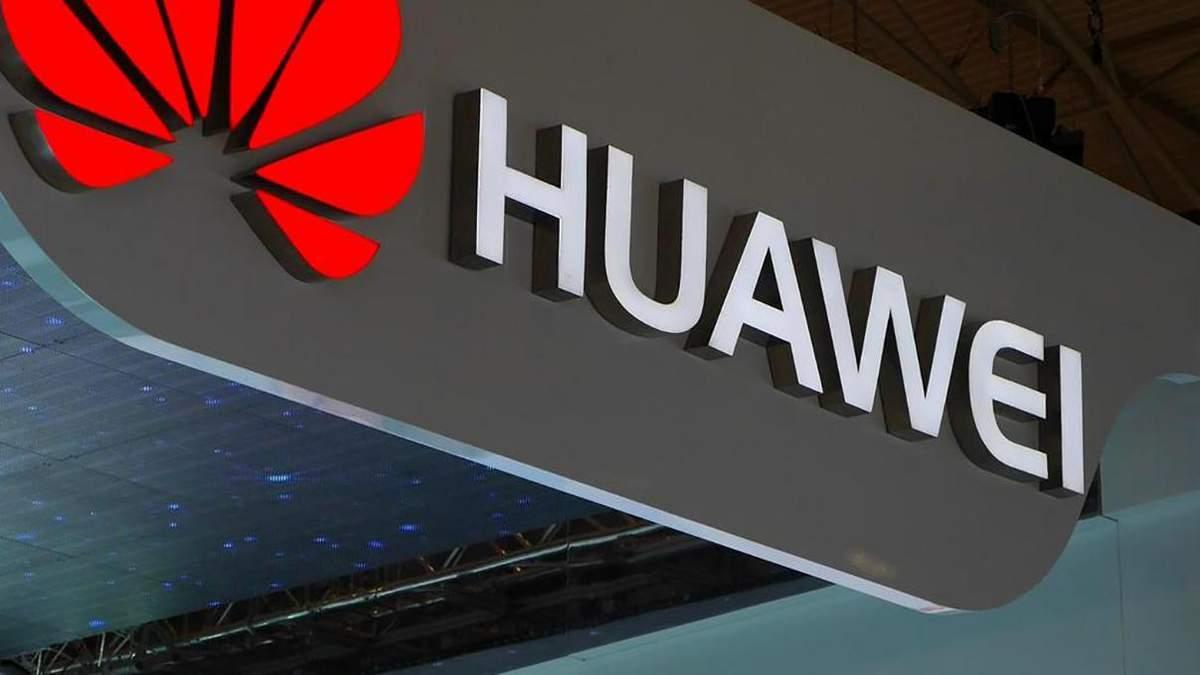 Huawei звинуватили у обмані: як виправдалась компанія
