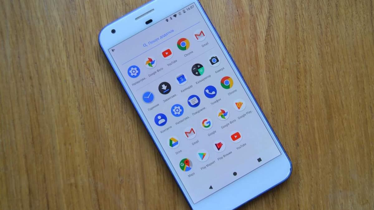 Мобільний Google Drive змінює дизайн