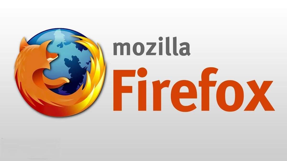 Mozilla выпустила бесплатный файлообменник Firefox Send