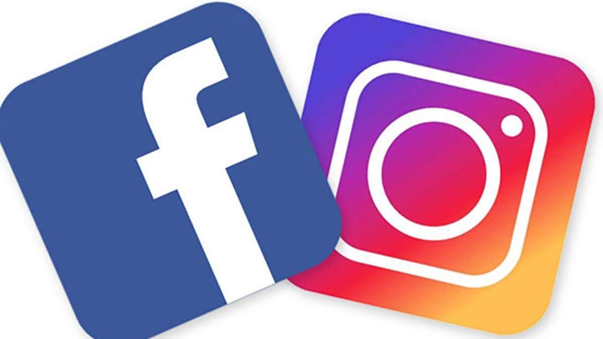 Instagram и Facebook не работает: в обоих соцсетях сбои в работе по всему миру