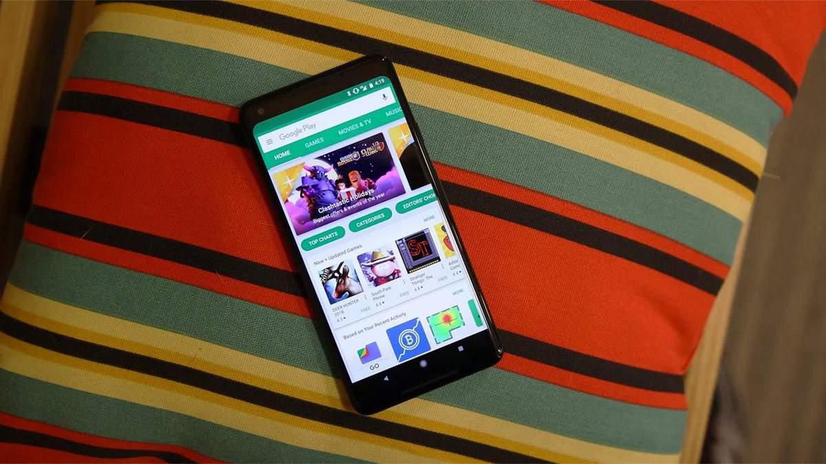 """Android-смартфони отримають одну із """"фішок"""" iOS"""