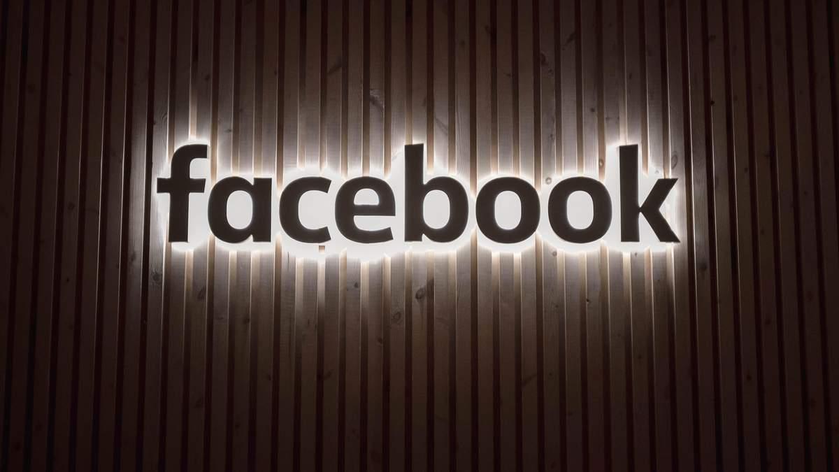 Facebook запускає новий додаток для геймерів: що про нього відомо