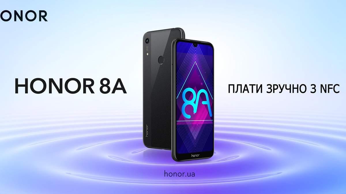 Скільки бюджетник Honor 8A буде коштувати в Україні