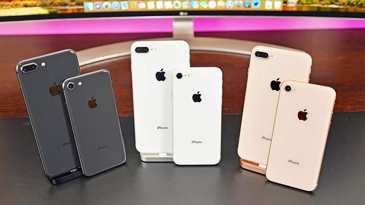 Коли айфони впадуть в ціні 2019 – iPhone 8, iPhone 8 Plus та iPhone Xr