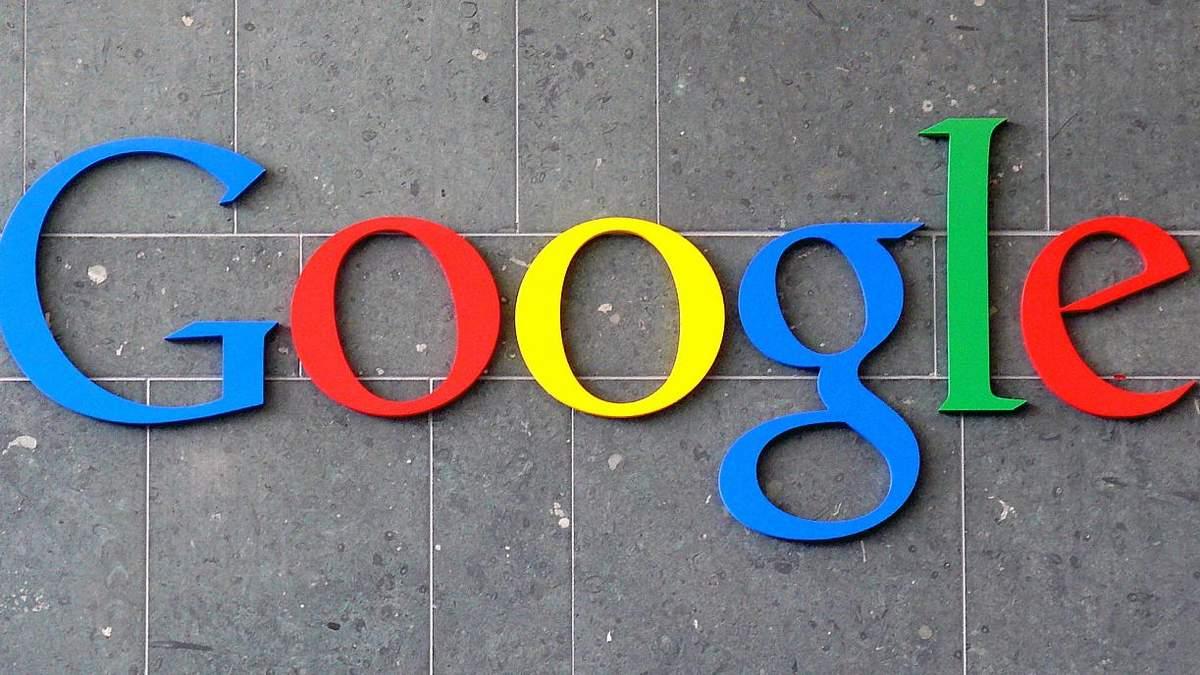 Єврокомісія знову оштрафувала Google