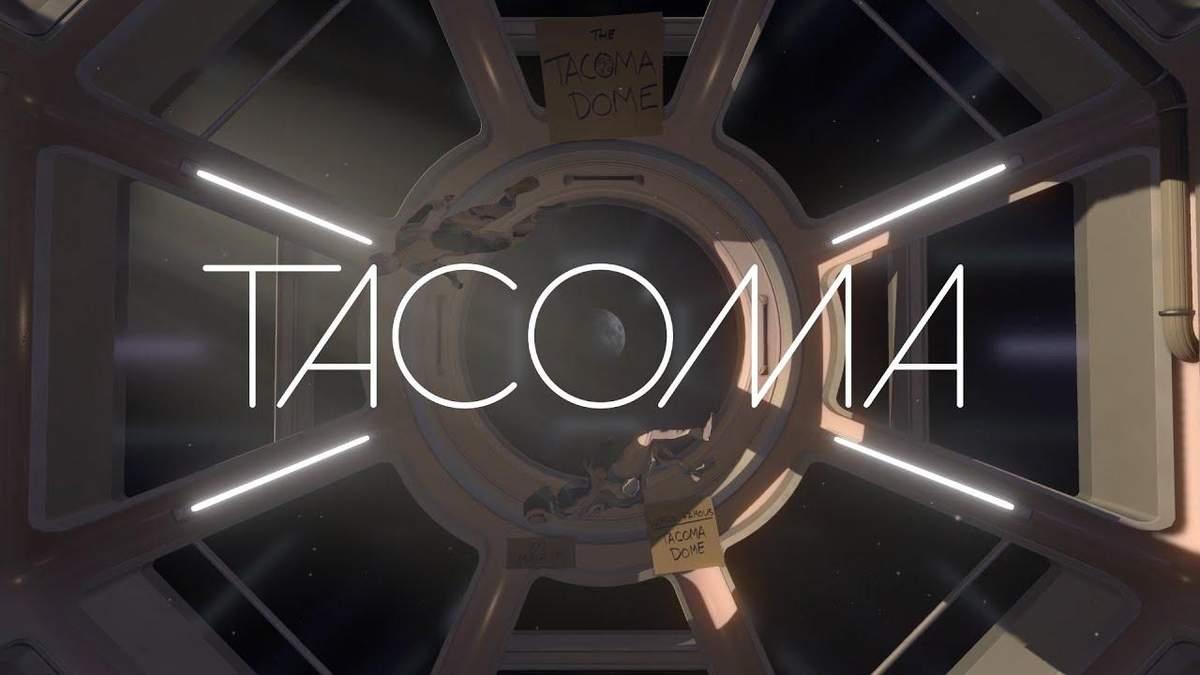 Humble Bundle безкоштовно роздає популярну гру Tacoma