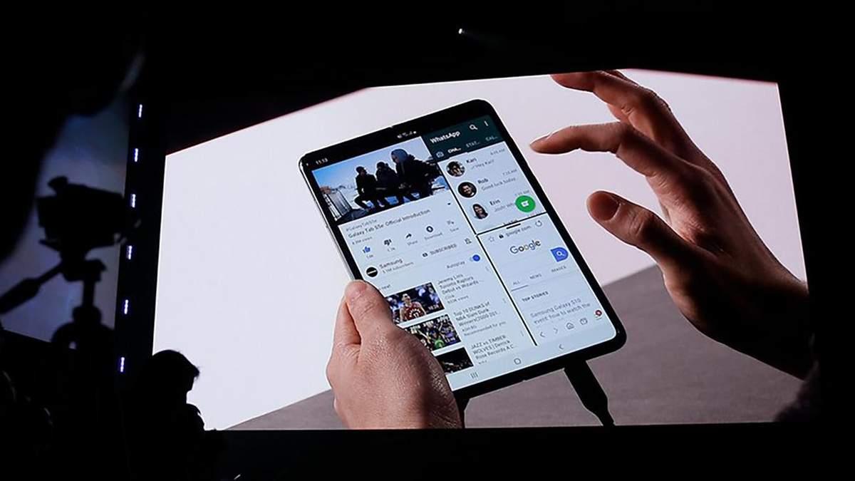 Інформація щодо процесора Samsung Galaxy Fold з'явилась в мережі