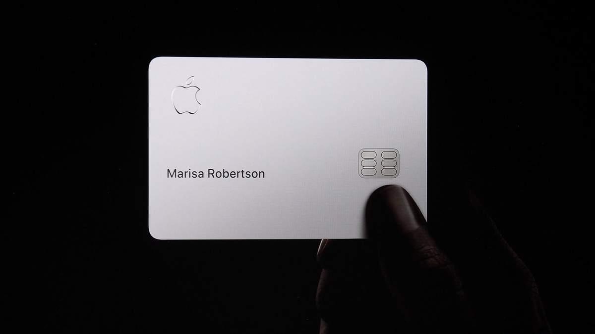 Apple Card: деталі про ще один революційний сервіс американської компанії