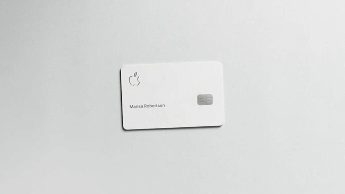 Почему Apple Card не будет работать в Украине – версии экспертов