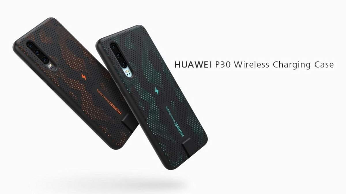 Huawei випустила чохол, що забезпечує бездротову зарядку