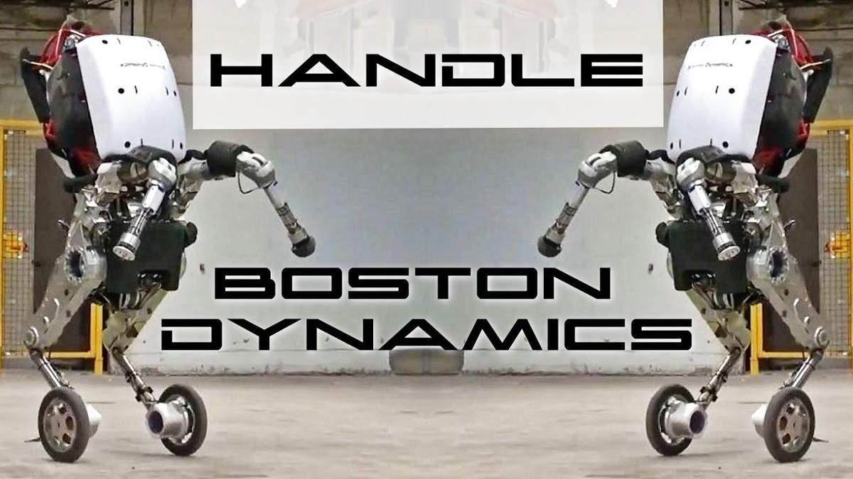 Робот Handle от Boston Dynamics получил новые навыки: видео