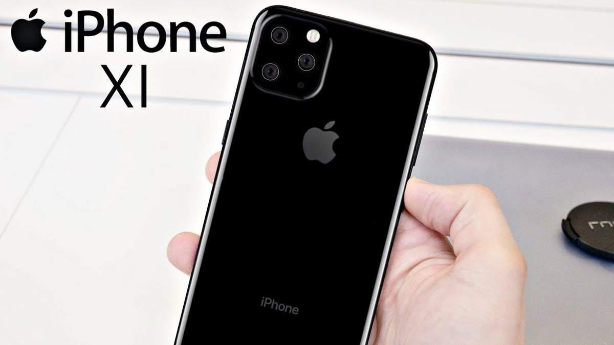 Інсайдери розсекретили дизайн нових iPhone XI