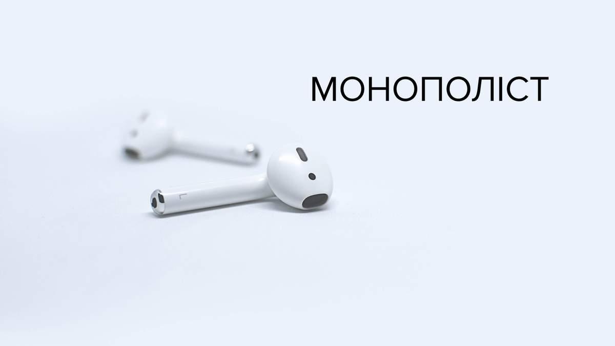 Монополісти на ринку: Airpods лідер серед бездоротових навушників у світі
