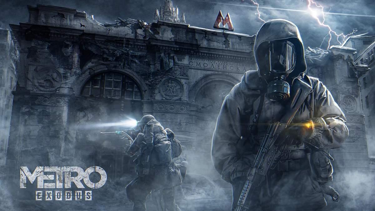Неприємний сюрприз: видавець блокує Steam-ключі до гри Metro: Exodus