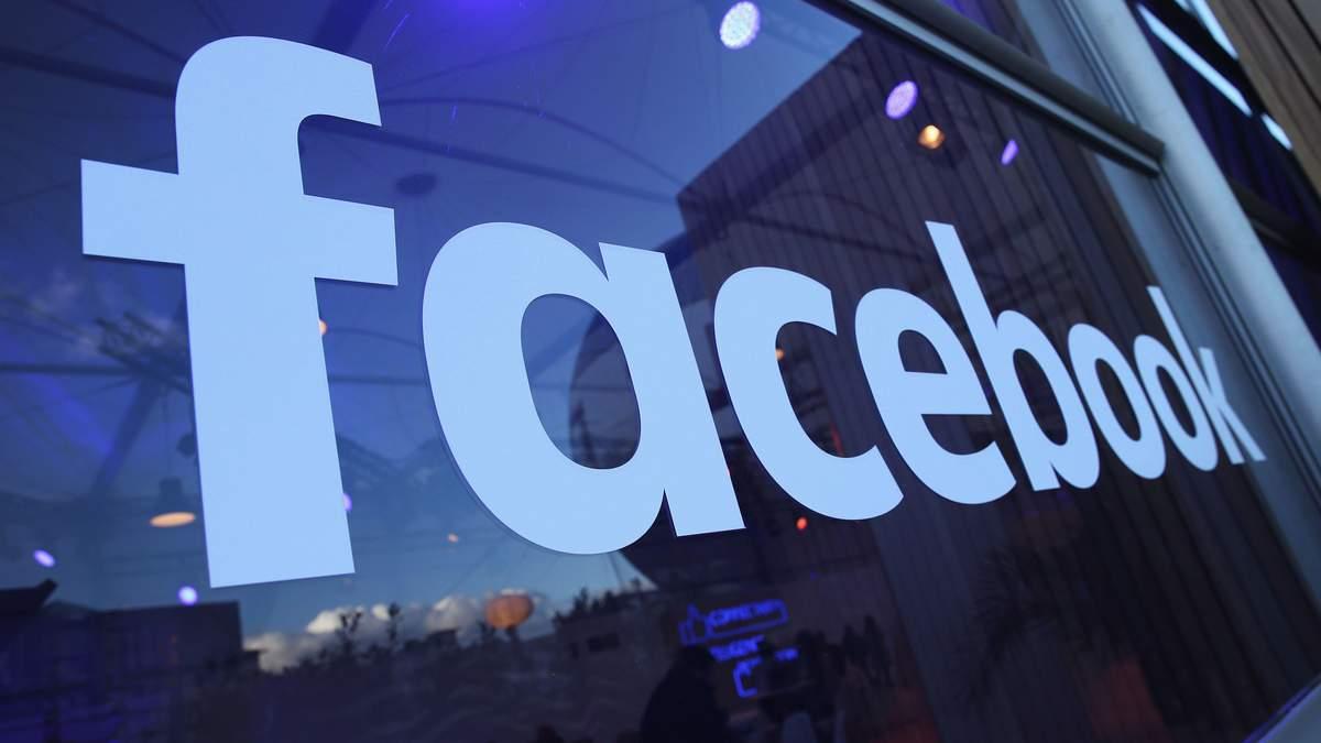 Дані користувачів Facebook знову були під загрозою