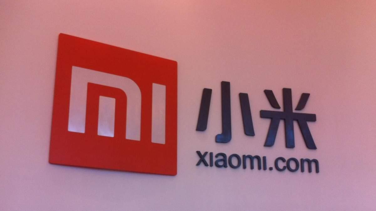 Цифра дня: компанія Xiaomi встановила черговий рекорд