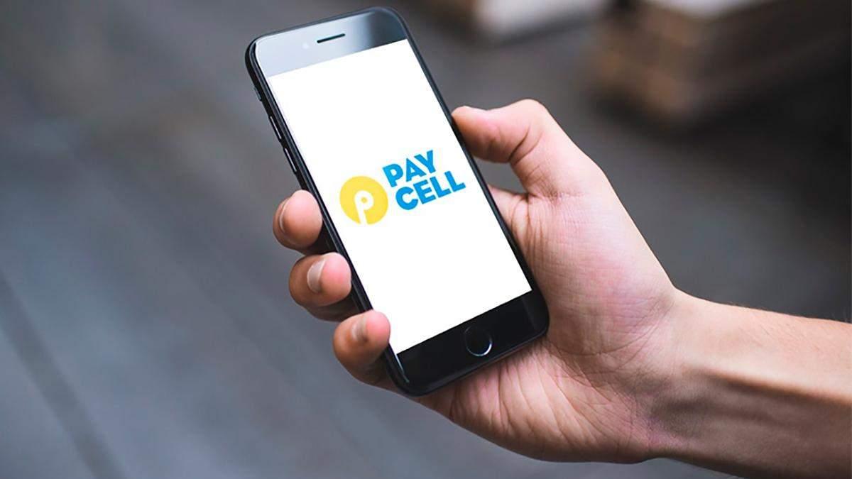 lifecell запустить в Україні платіжний сервіс Paycell