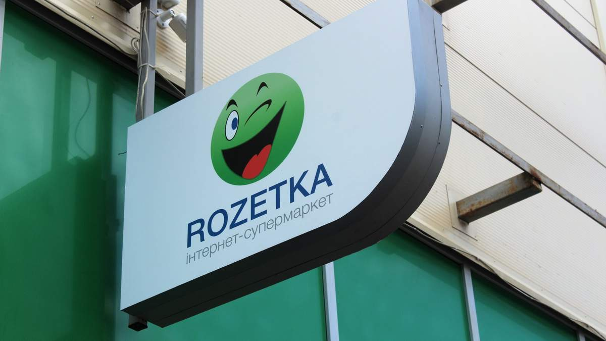 Rozetka запускає власну мережу поштоматів: адреси