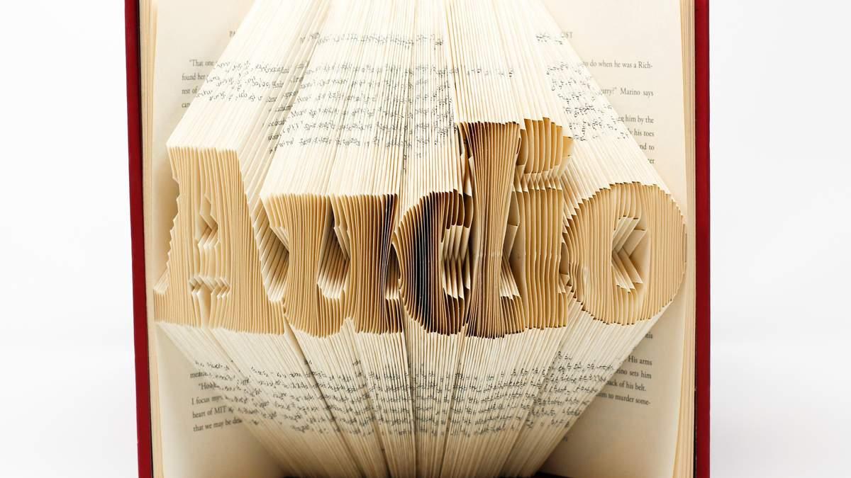 Українці створили додаток для прослуховування книг українською