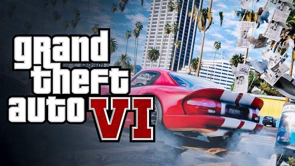 Гра GTA VI стане ексклюзивом PlayStation 5