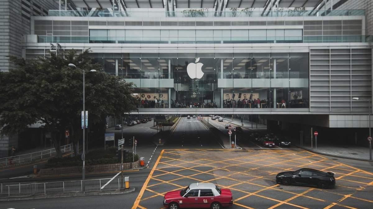Акціонери подали у суд на Apple