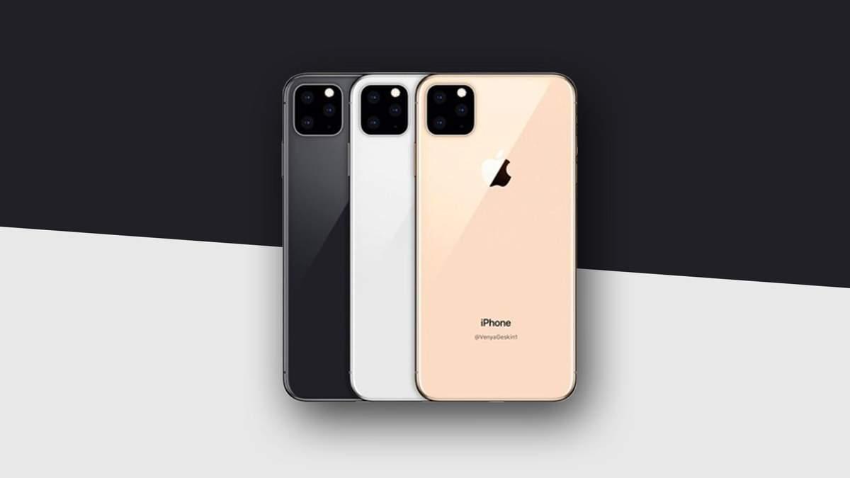 Яку камеру отримає iPhone 2019: прогнози