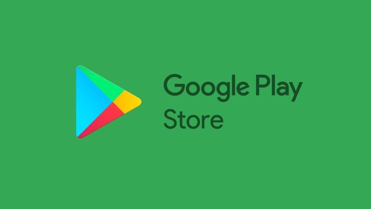 В Google Play Store з'явилась цікава функція