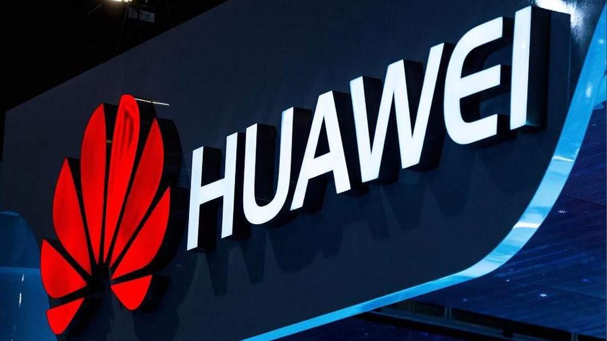 Huawei представила еще один свой бренд