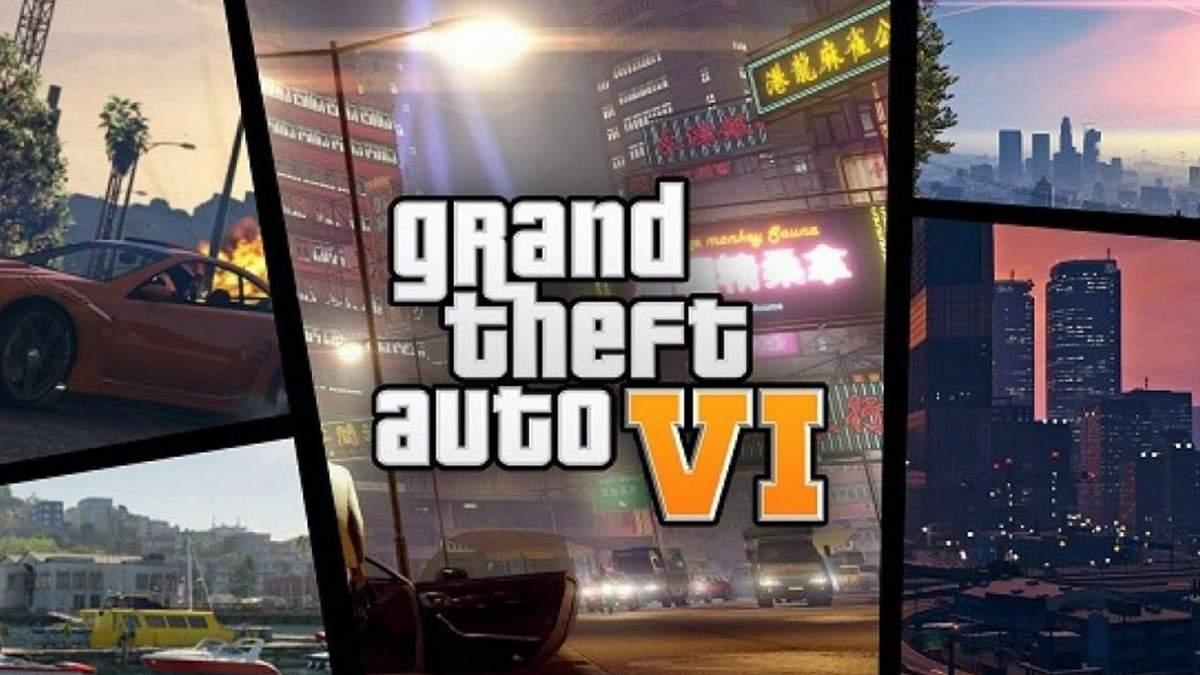 Бывший дизайнер Rockstar подогрел слухи о выходе игры GTA VI