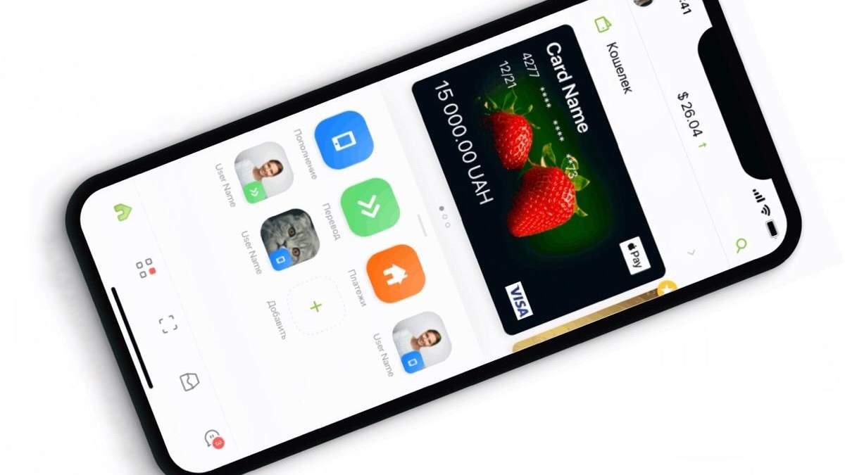 NFC не нужен: Приватбанк запустил новую функцию для расчета смартфонами