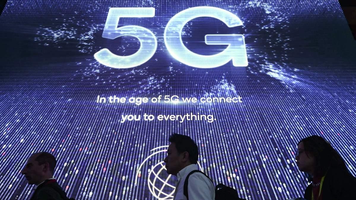 Новый iPhone таки получит 5G: прогноз эксперта