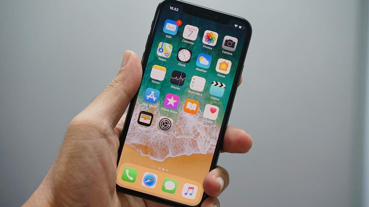 Новые iPhone ждут приятные изменения: смартфон станет еще безопаснее