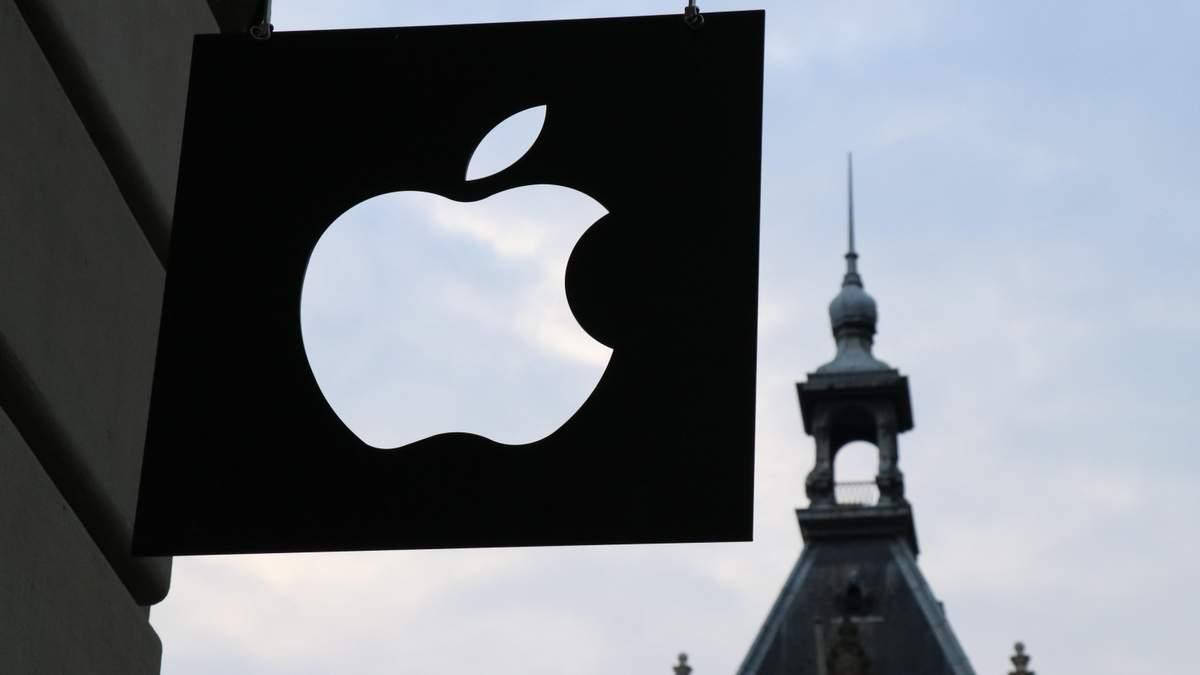 Американский студент подал в суд на Apple: в чем причина