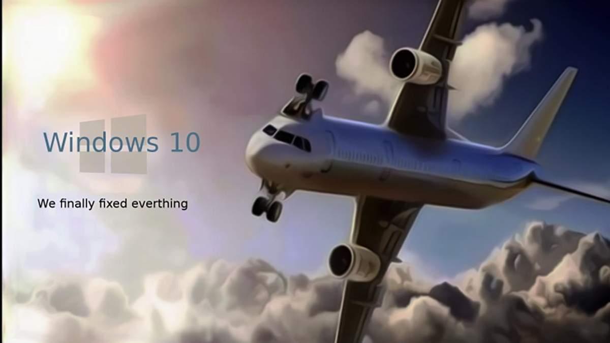 Microsoft блокує оновлення Windows 10 на деяких комп'ютерах: у чому причина