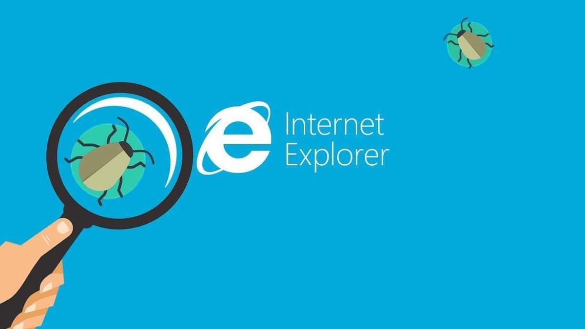 Заговор против Internet Explorer